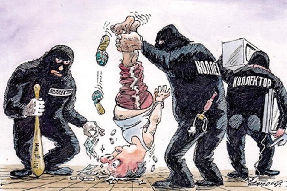 Путин: коллекторов надо наказывать. 15006.jpeg