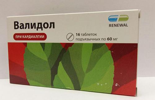 Валидол дорожает быстрее всех других лекарств. 15035.jpeg