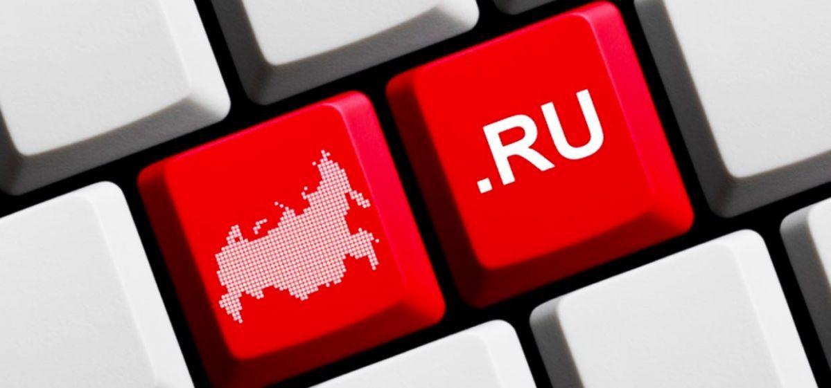 В Совбезе объяснили, почему интернет должен быть суверенным. клавиатура