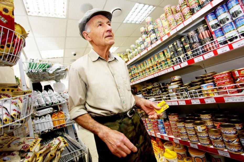 В магазинах могут появиться продукты для пожилых. магазин