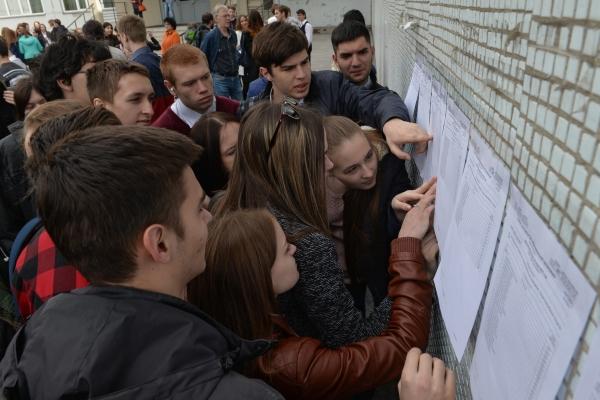 Силовики проверят студентов с Кавказа. 14299.jpeg