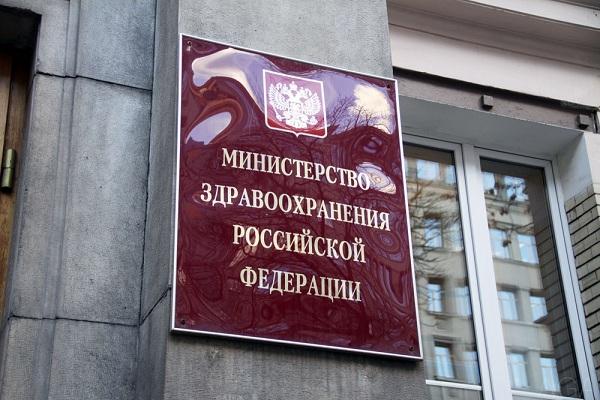 Минздрав хочет сделать россиян не курящими. 14371.jpeg