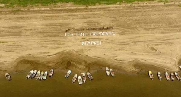 Жители Севера России попросили Путина разрешить им ловить рыбу, чтобы прокормить семью. рыба, река, Игарка, Красноярский край
