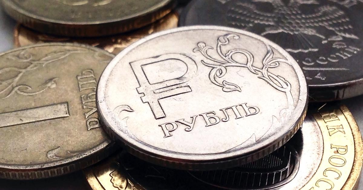 По мнению немецких экспертов у рубля хороший потенциал. 13466.jpeg