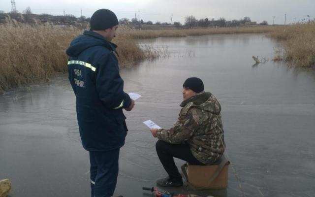 Рыбакам придется ловить по новым правилам. 13594.jpeg