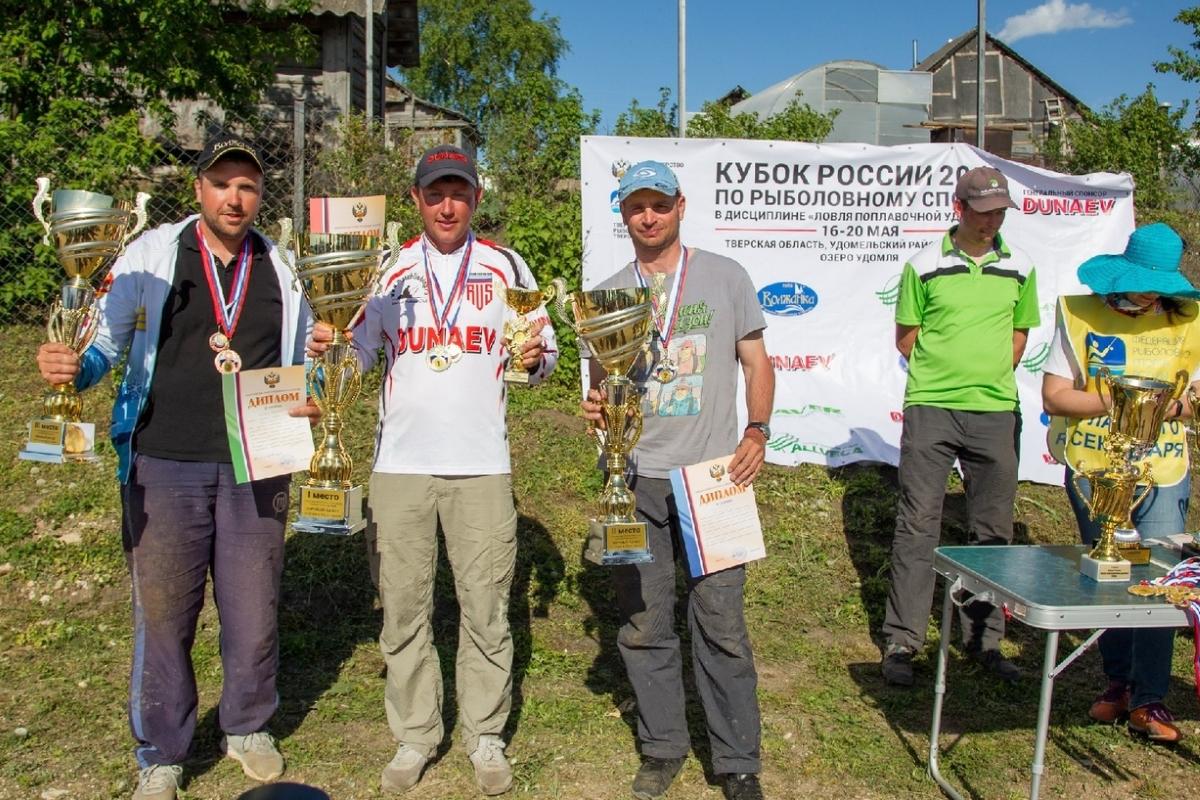 Завершился Кубок России по рыбной ловле. 15666.jpeg