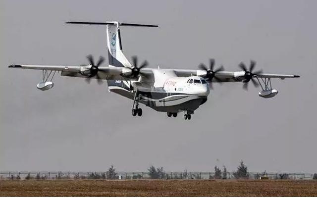 В Китае испытали самолет-амфибия AG600. 13672.jpeg