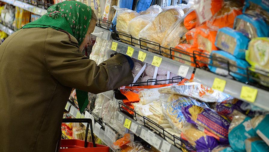 Депутат ГД: магазины могли бы раздавать просрочку бедным. 14679.jpeg