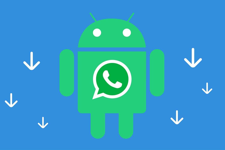 WhatsApp будет отслеживать интересы пользователей. 14789.jpeg