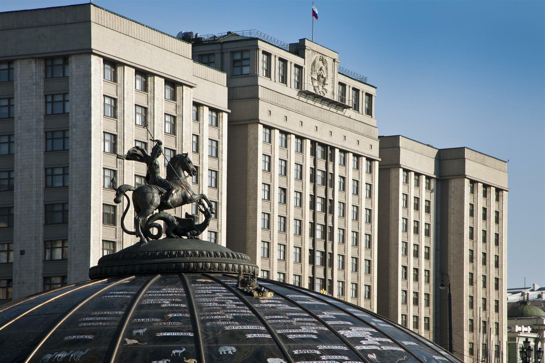 ГД в первом чтении одобрила поправки В УК  и УП РФ. 14880.jpeg