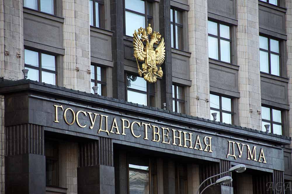 Друзья смогут две недели гостить в России без визы. 14937.jpeg