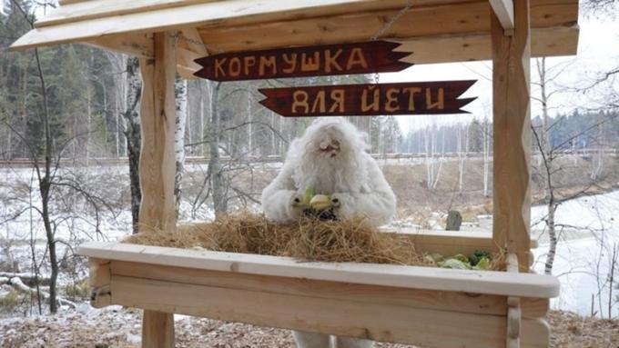 В Челябинской области подкармливают снежного человека. 13956.jpeg