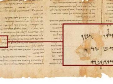 Специалисты изучили свитки Мертвого моря с пророчествами о Христе