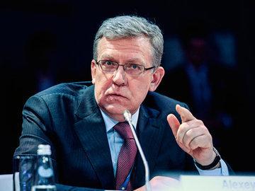 Кудрин: Россия может повторить судьбу СССР