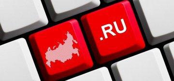В Совбезе объяснили, почему интернет должен быть суверенным