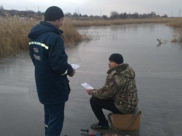 Рыбакам придется ловить по новым правилам