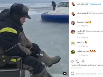Николай Валуев поймал на Чудском озере крупного сома