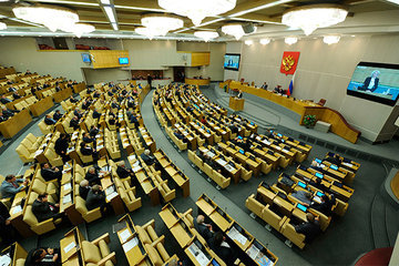 В России чародеям запретят рекламироваться