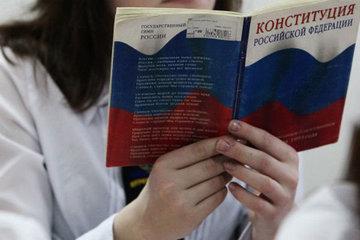 В России могут изменить Конституцию