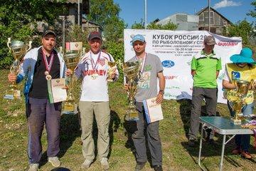 Завершился Кубок России по рыбной ловле