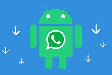 WhatsApp будет отслеживать интересы пользователей