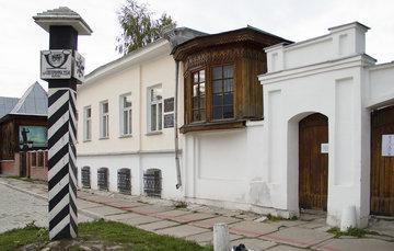 На Урале появится музей русского горя